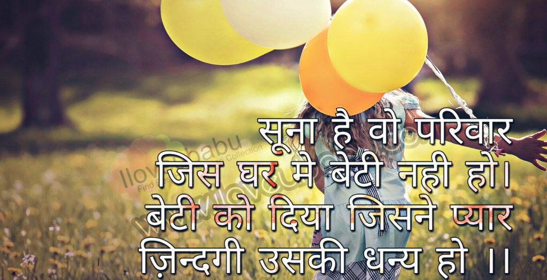 Rakhi Special pics, Raksha bandhan images 2020, Happy raksha bandhan images, soona hai parivaar