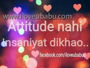 Attitude || Proud || Whatsapp Shayari - i love u babu