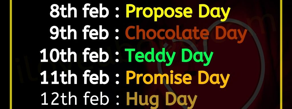 Valentines Week list 2021 : Rose, Propose, Hug & Kiss Day Shayari Images Quotes