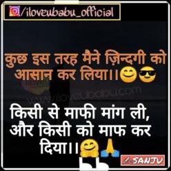 New Hindi Shayari | Khuch Is Tarah Mene Zindagi Ko | Sad Feeling - iloveubabu