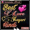 Best Love Shayari In Hindi : { AUGUST 2019 }