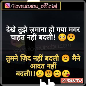 Dekhe Tujhe Zamana Hogaya