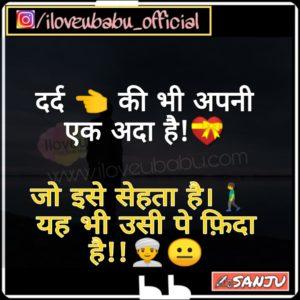 Dard Ki Bhi Apni Adaa Hai