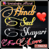 Hindi Sad Shayari For Love { September 2019 } 17+1 Best Collection Ever