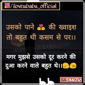 Usko Paane Ki Khuwaiish Toh Bahut Hai