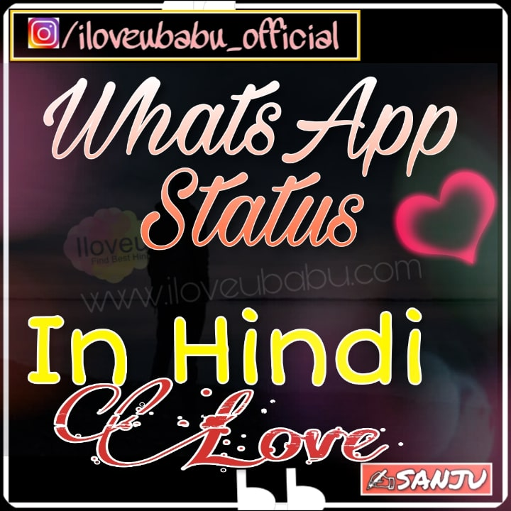 Whatsapp Status In Hindi Love: {september 2k19} 17+ Favourite Collection