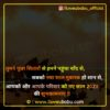 Happy New Year 2020 Tumne-Phucha-Sitaaro-Se