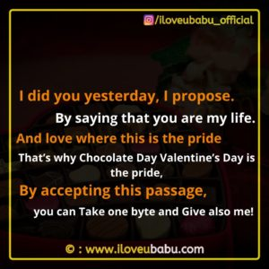 Chocolate Day Images Quotes In English