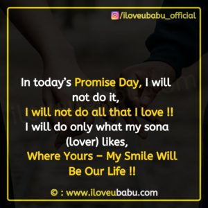 Promise Day Images Quotes In English