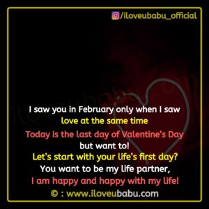 Valentines Day Images Quotes In English
