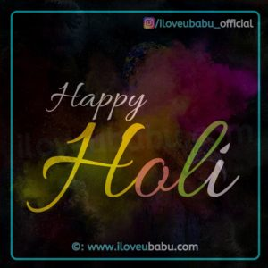 Best Holi Wishes Images 2020
